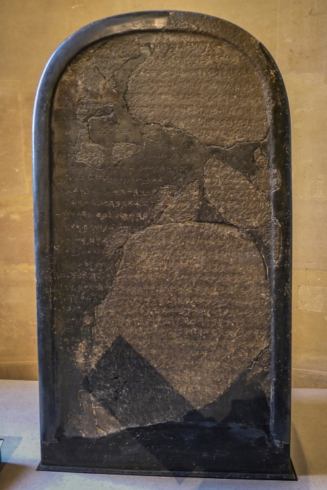 The Moabite Stone:  This is the oldest non-Biblical text so far discovered containing the tetragrammaton.